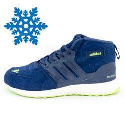 Зимние кроссовки Adidas Ultra Boost синие Топ качество