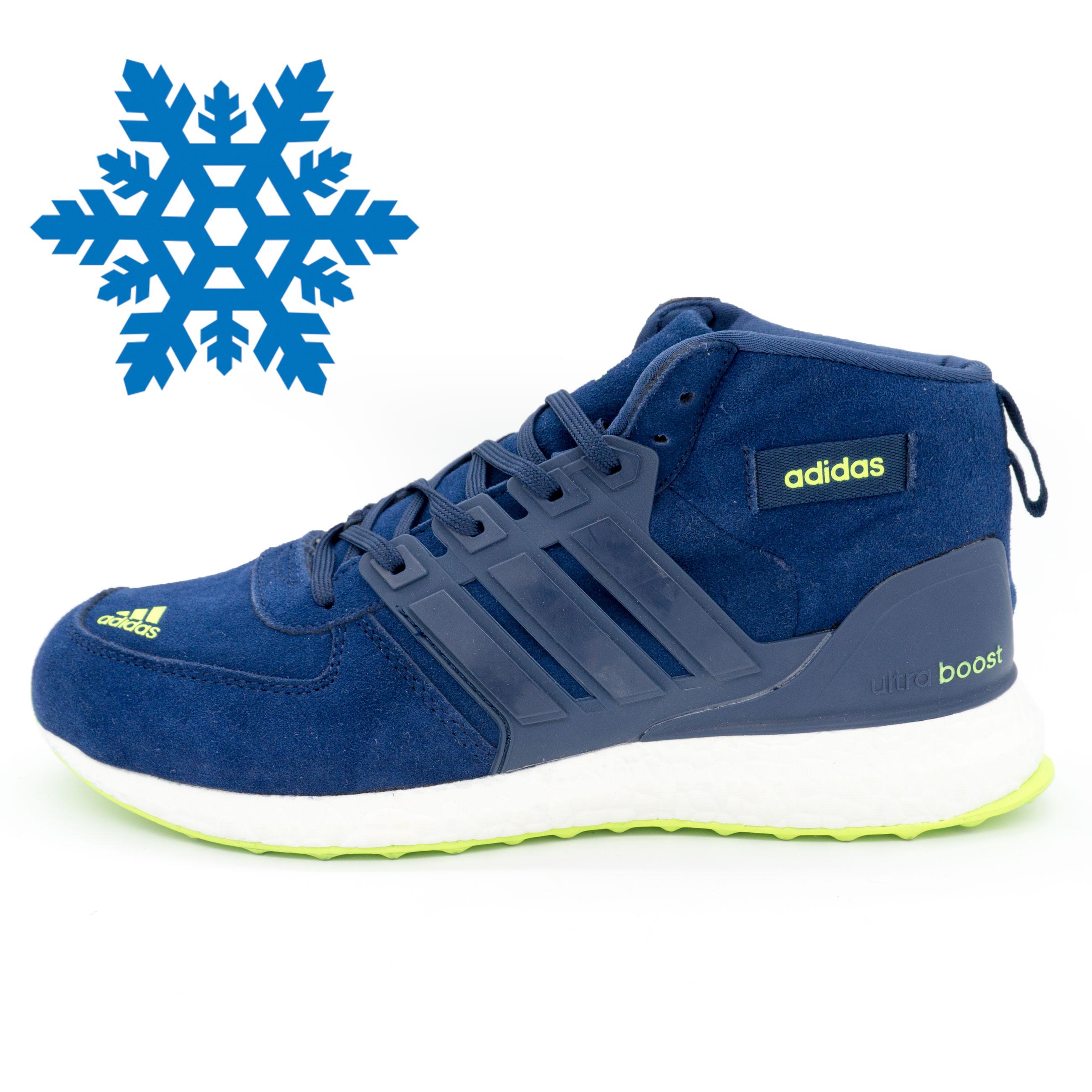 фото main Зимние кроссовки Adidas Ultra Boost синие Топ качество main
