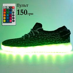 Светящиеся кроссовки Yeezy черные LED