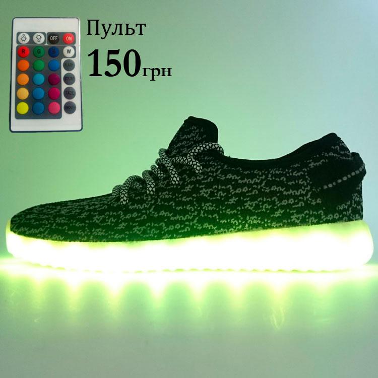 фото main Светящиеся кроссовки Yeezy черные LED main