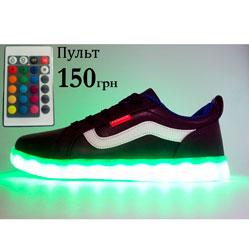 Светящиеся кроссовки LED old skool