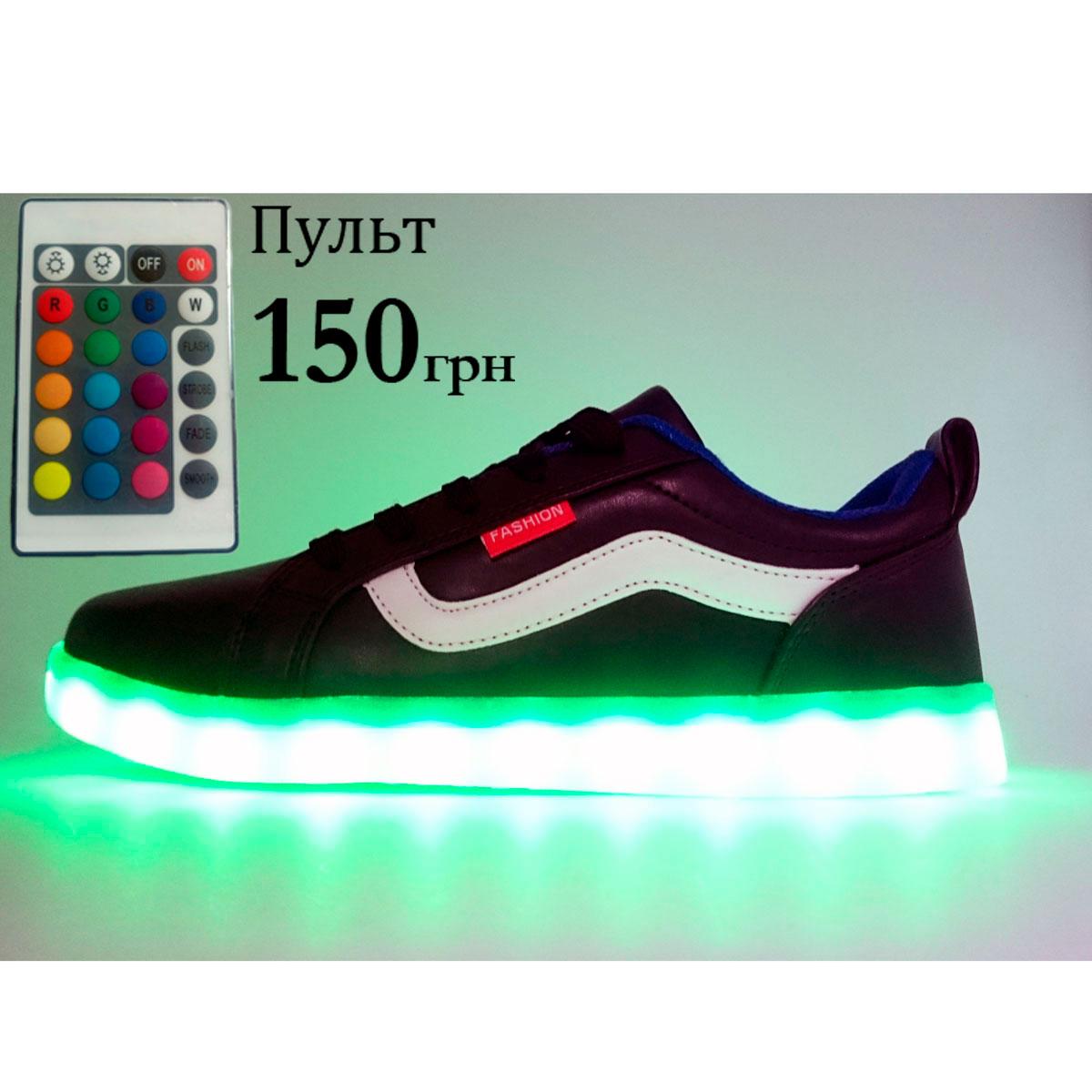 фото main Светящиеся кроссовки LED old skool main