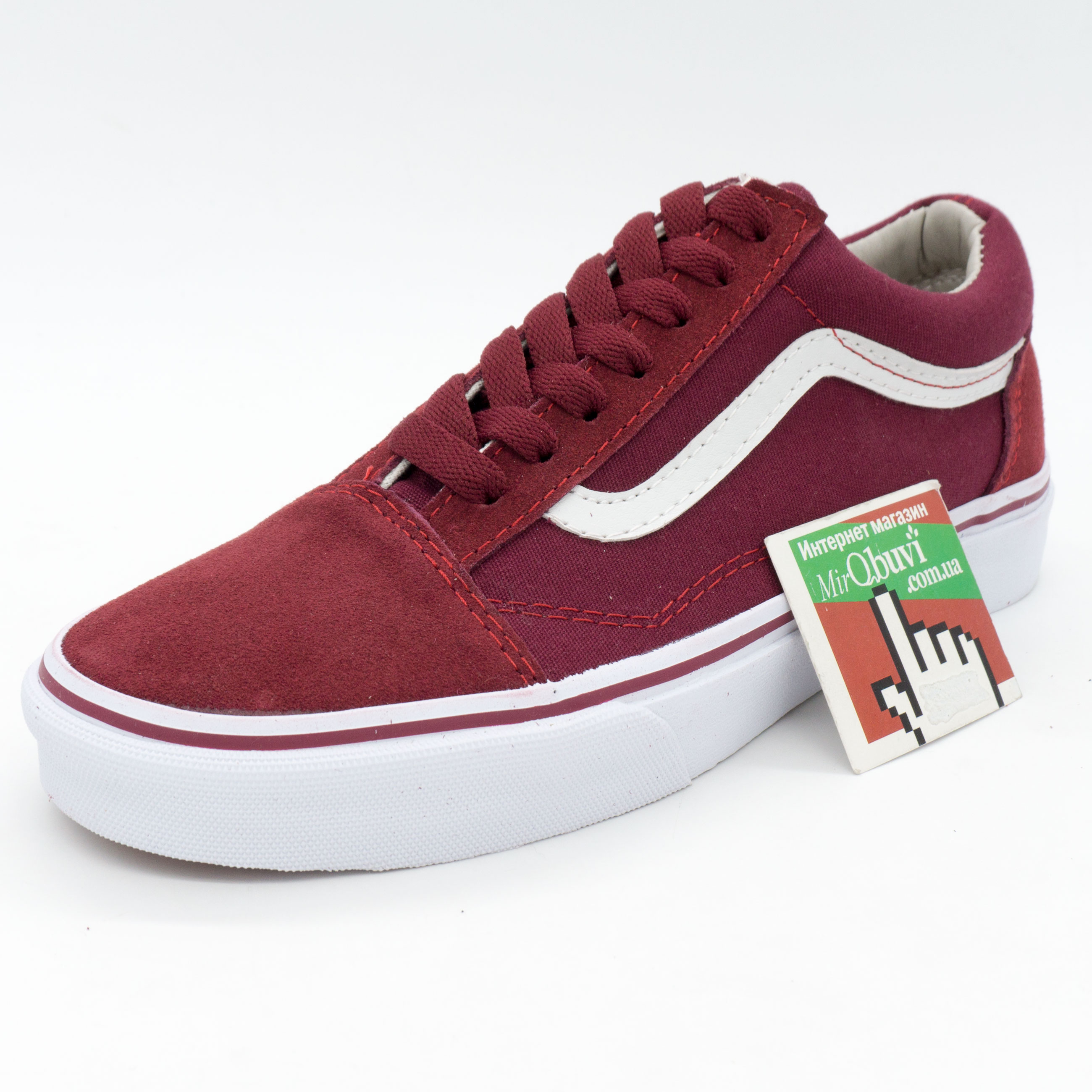 ... фото front Vans old skool Венс олд скул бордовые 2ff081c79986f