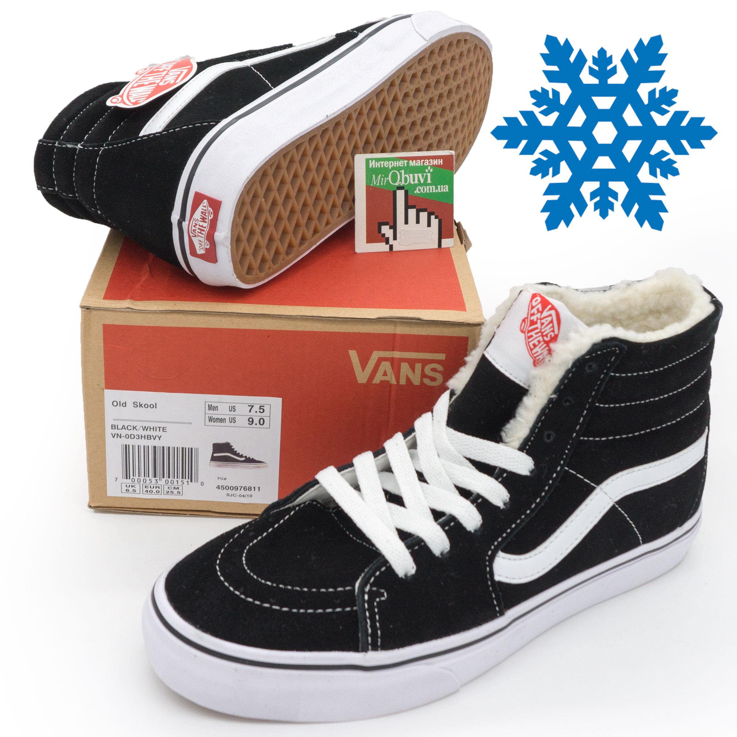 66b2a4dfde84 Купить кеды Vans, кроссовки Vans, цена. - интернет магазин обуви ...