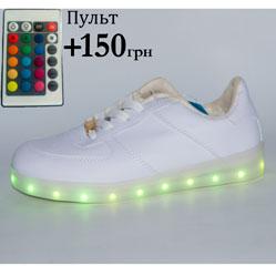 Светящиеся кроссовки Led низкие белые
