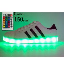 Светящиеся кроссовки superstar LED