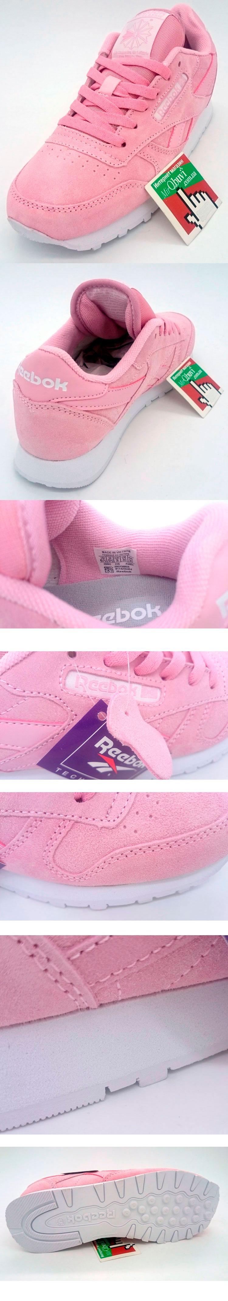 большое фото №5 Женские кроссовки Reebok classic leather pink(Рибок класик розовые натуральная замша)