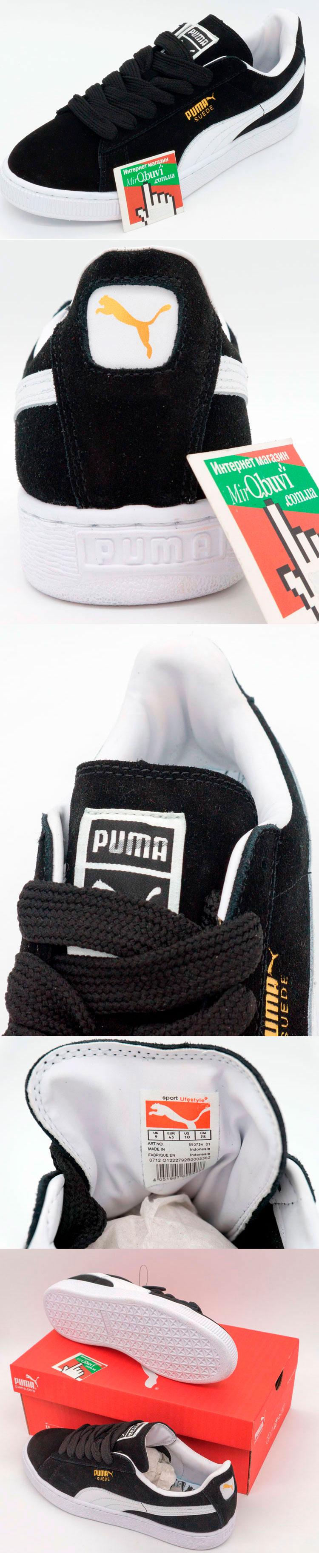большое фото №5 Мужские кроссовки Puma Suede черные Indonesia