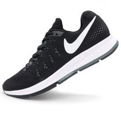 Беговые кроссовки Nike Zoom Pegasus 33 черно-белые. Топ качество!