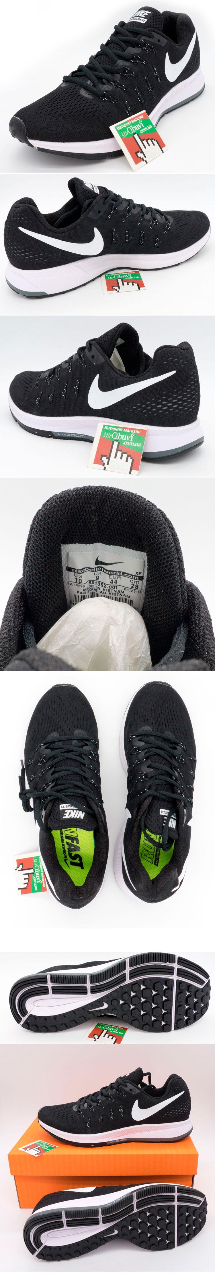 большое фото №5 Беговые кроссовки Nike Zoom Pegasus 33 черно-белые. Топ качество!