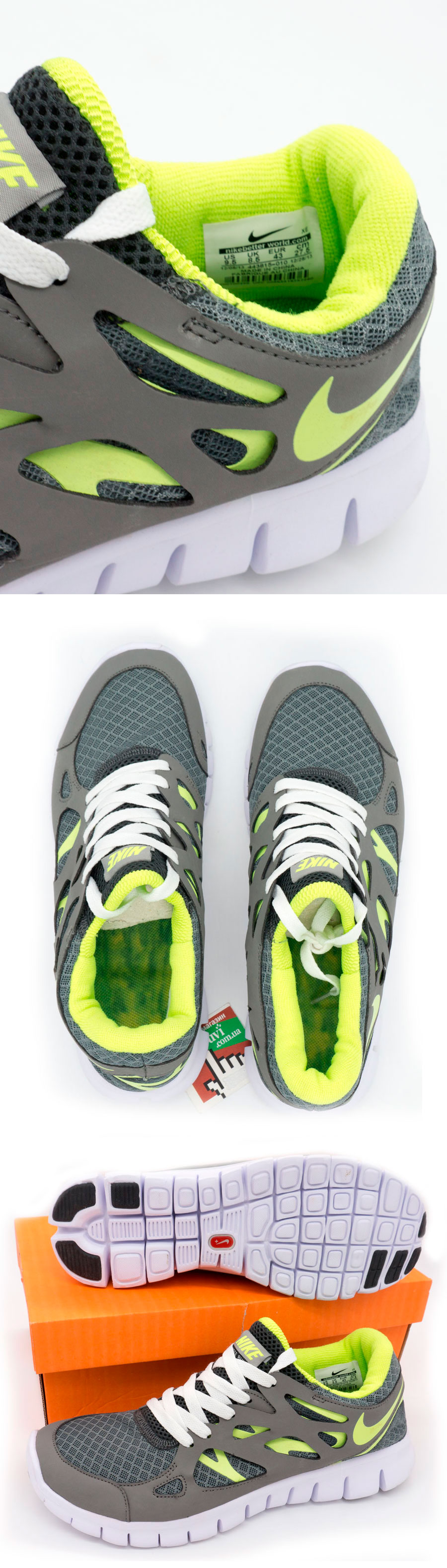большое фото №6 Кроссовки для бега Nike Free Run 2 Найк Фри Ран, серо-белые