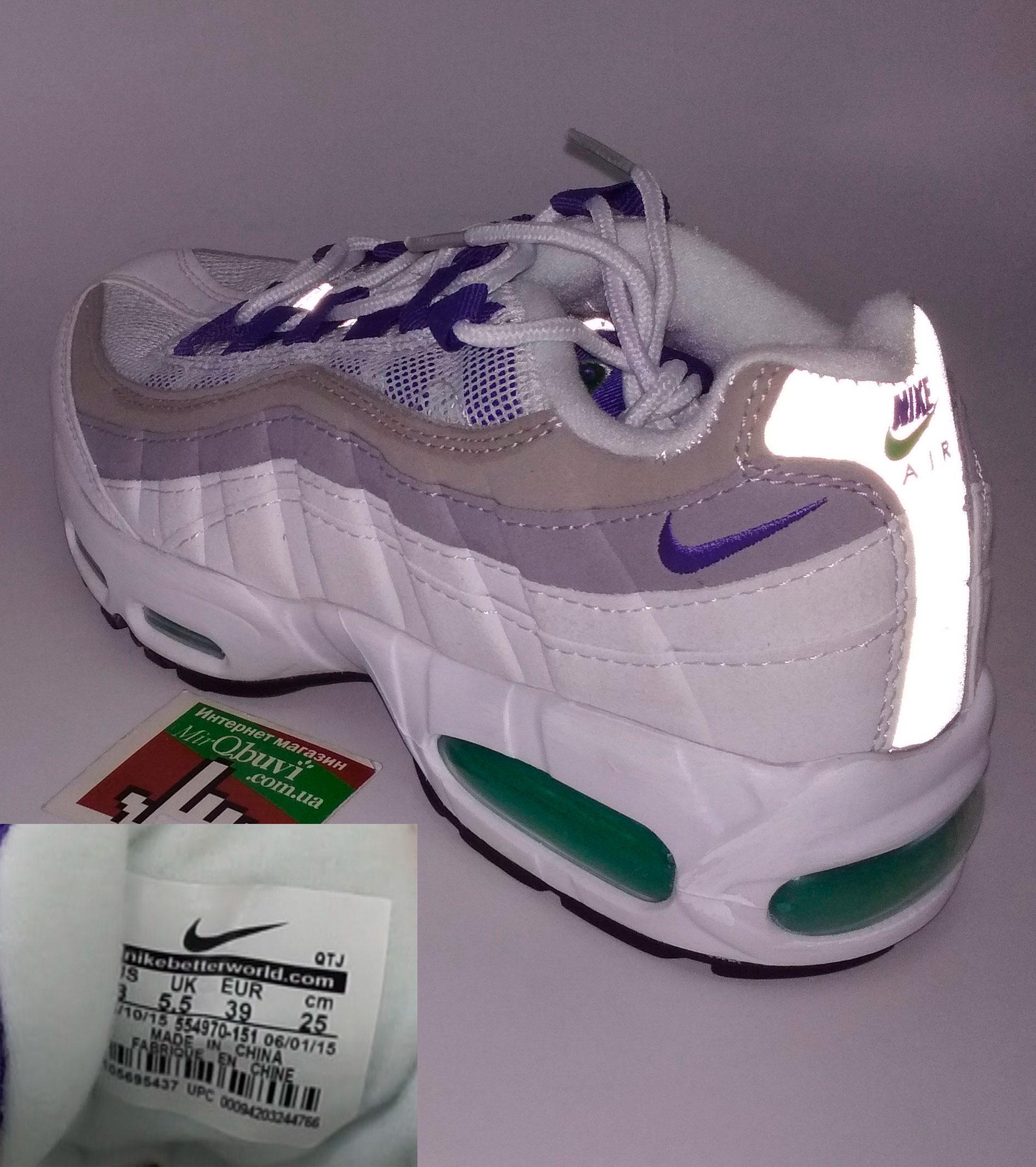 большое фото №6 Женские кроссовки Nike air max 95 бело-серо-фиолетовые. ТОП КАЧЕСТВО!!!