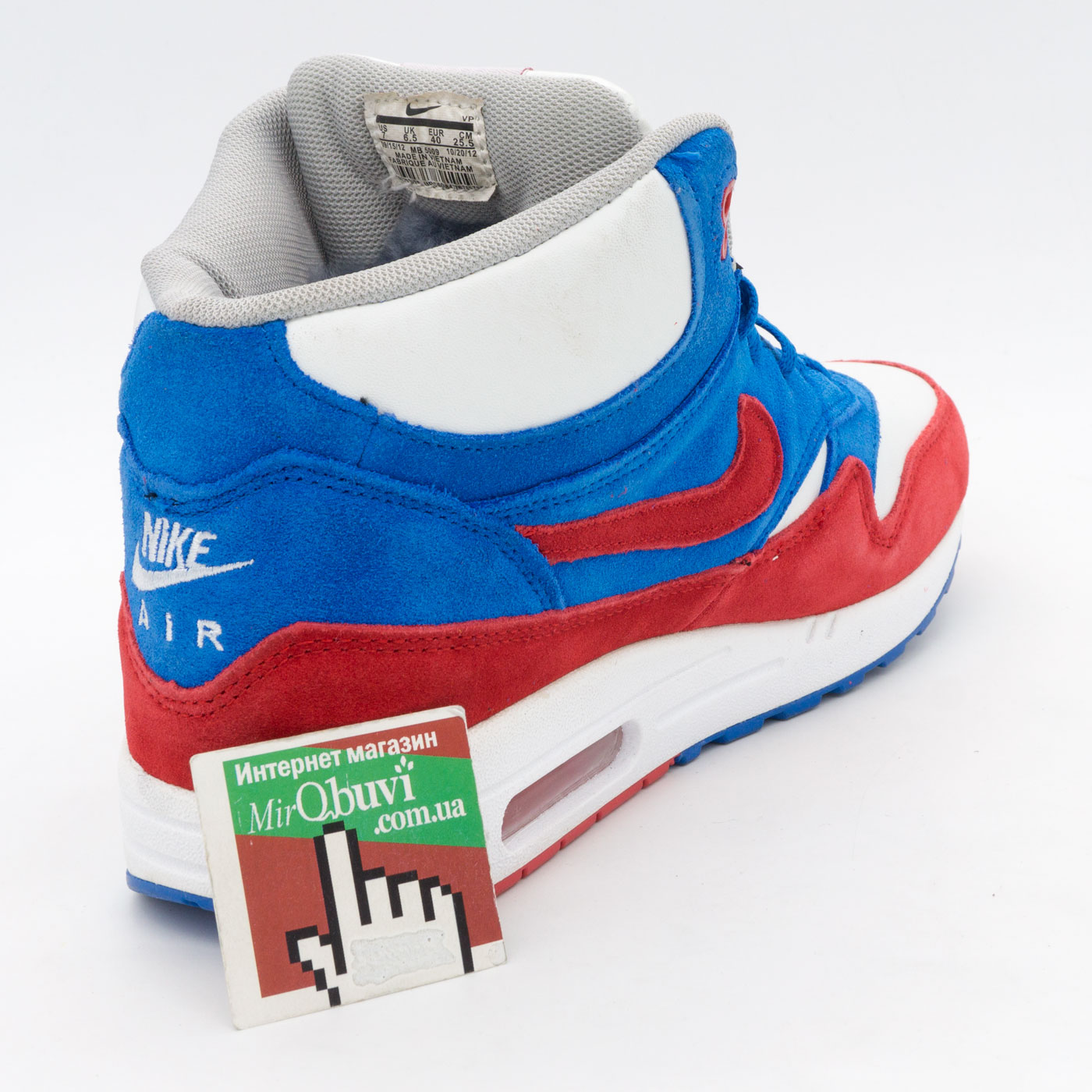 фото back Зимние кроссовки Nike air max 87 бело с мехом бело-сине-красные back