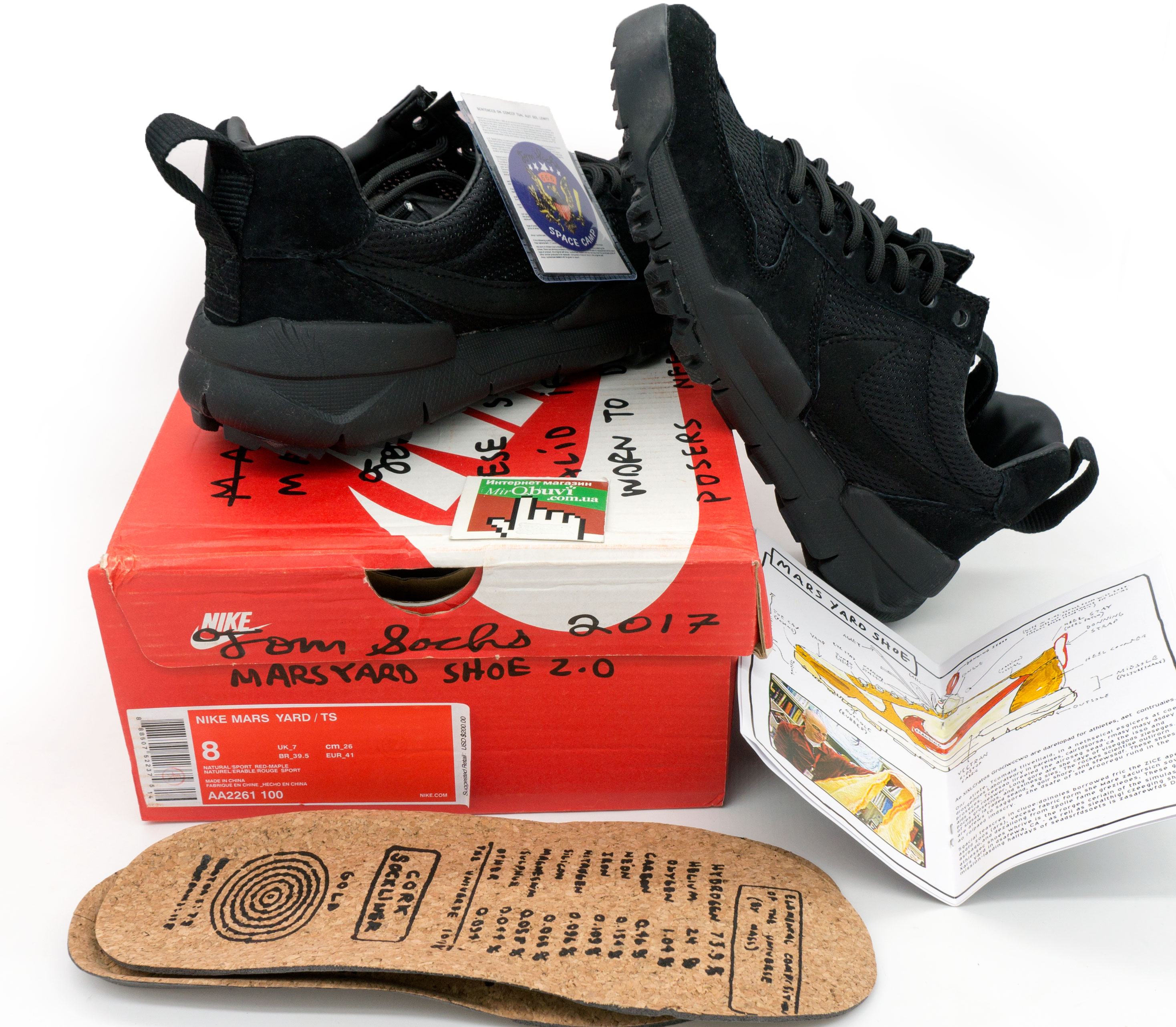 фото back Мужские кроссовки Nike Mars Yard 2.0 черные. Топ качество! back