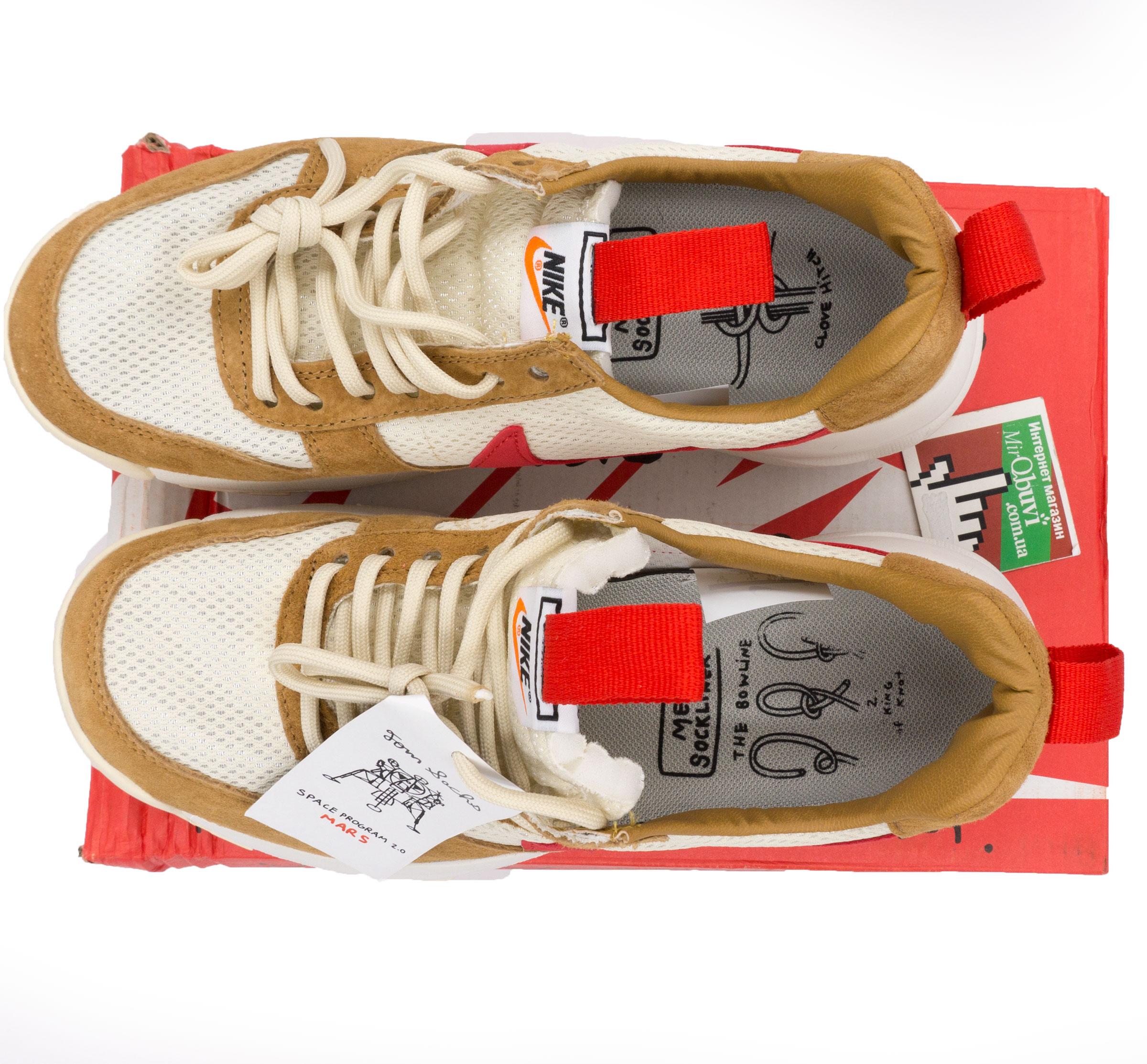 фото back Мужские кроссовки Nike Mars Yard 2.0 желтые. Топ качество! back