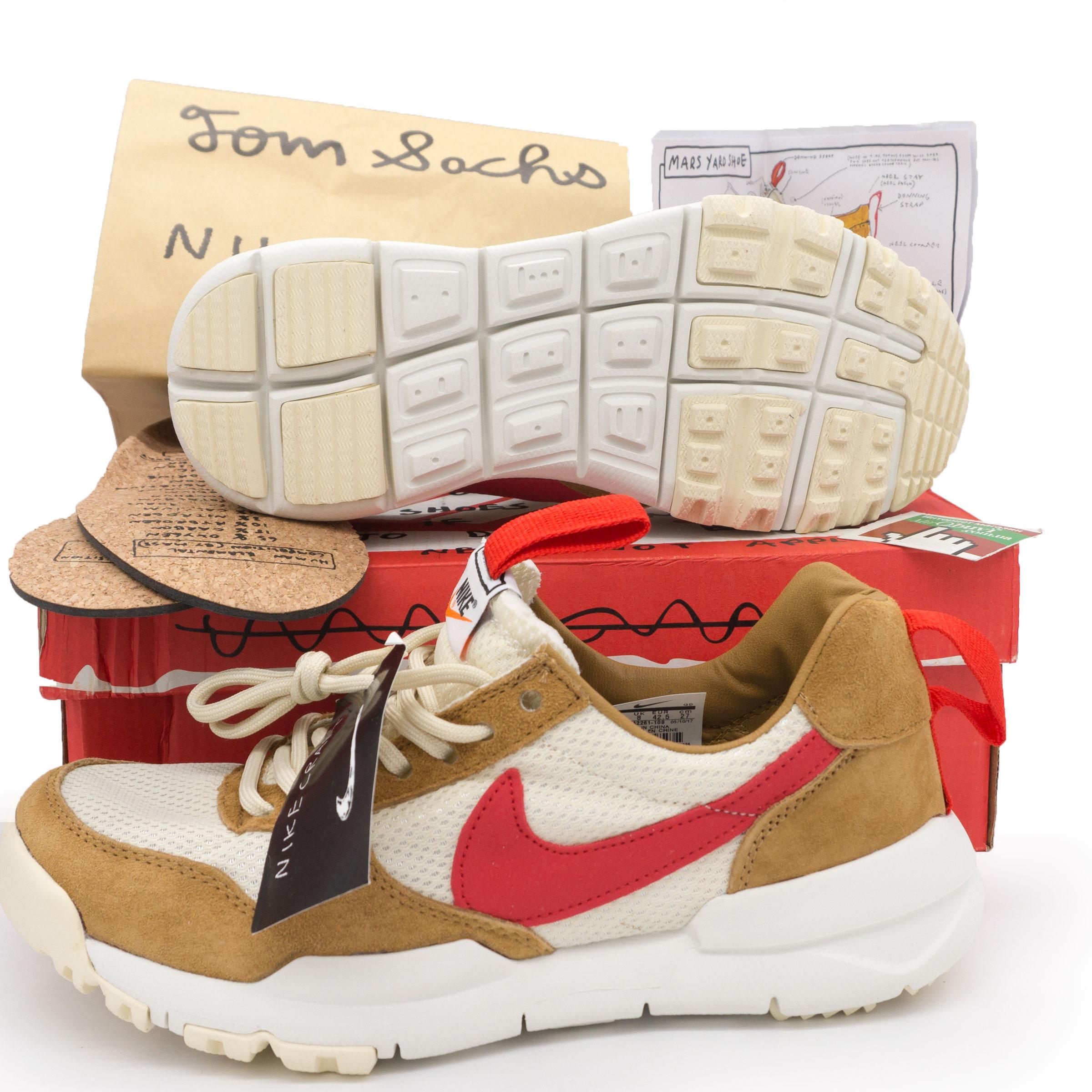 фото bottom Мужские кроссовки Nike Mars Yard 2.0 желтые. Топ качество! bottom