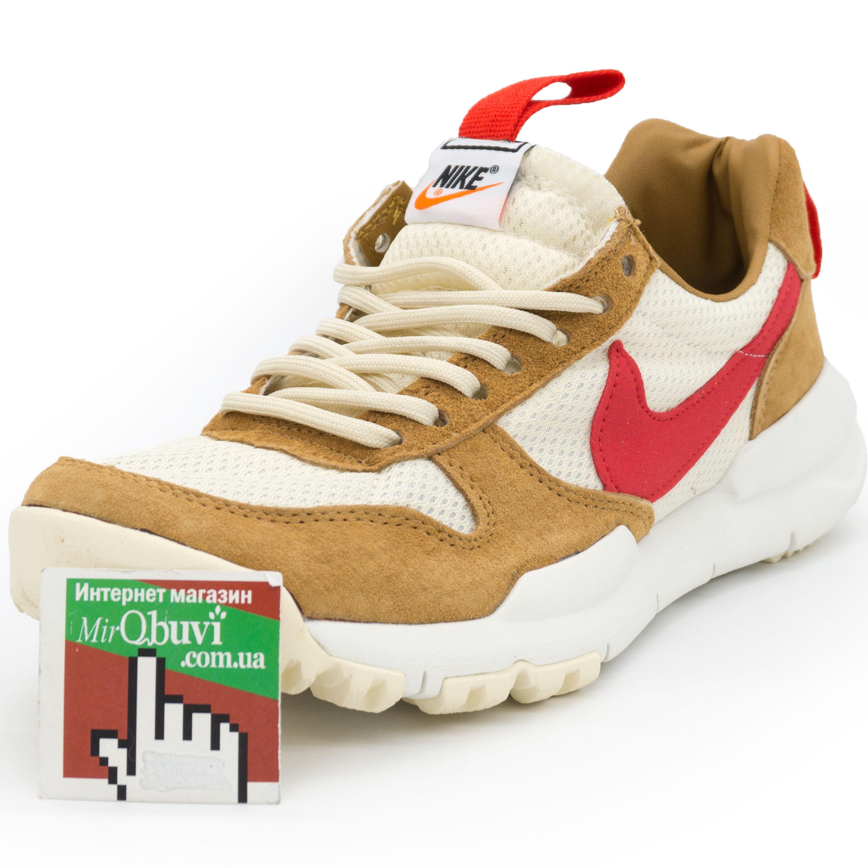 фото front Мужские кроссовки Nike Mars Yard 2.0 желтые. Топ качество! front