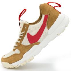 Мужские кроссовки Nike Mars Yard 2.0 желтые. Топ качество!