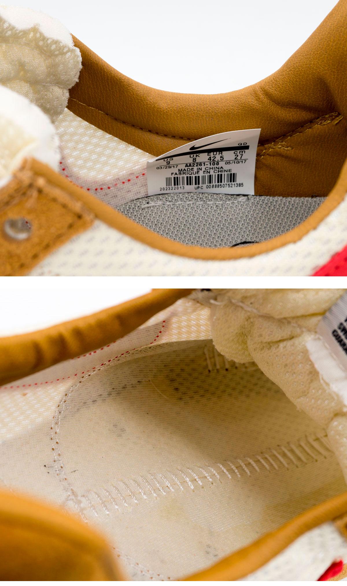 большое фото №6 Мужские кроссовки Nike Mars Yard 2.0 желтые. Топ качество!