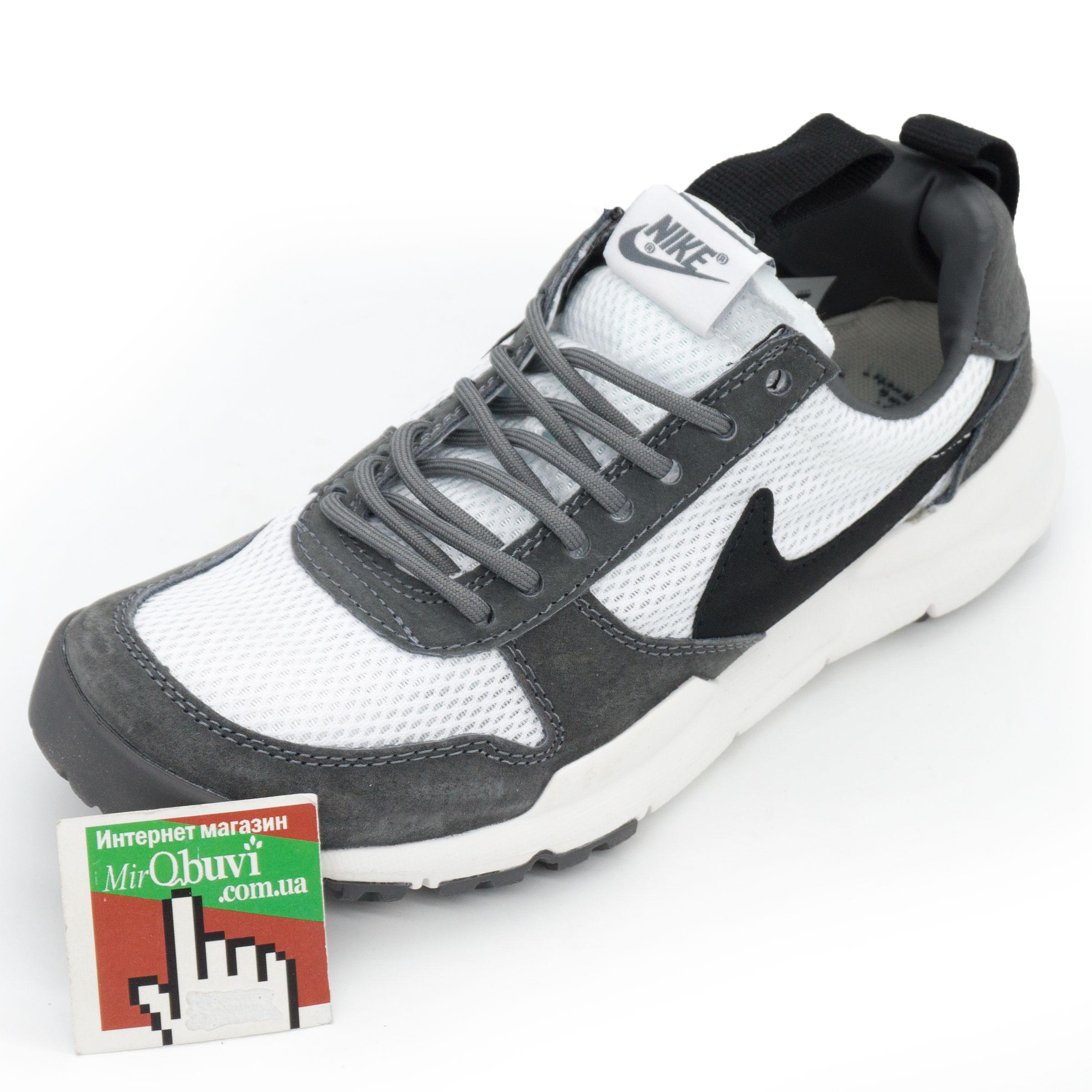 фото front Мужские кроссовки Nike Mars Yard 2.0 серые. Топ качество! front