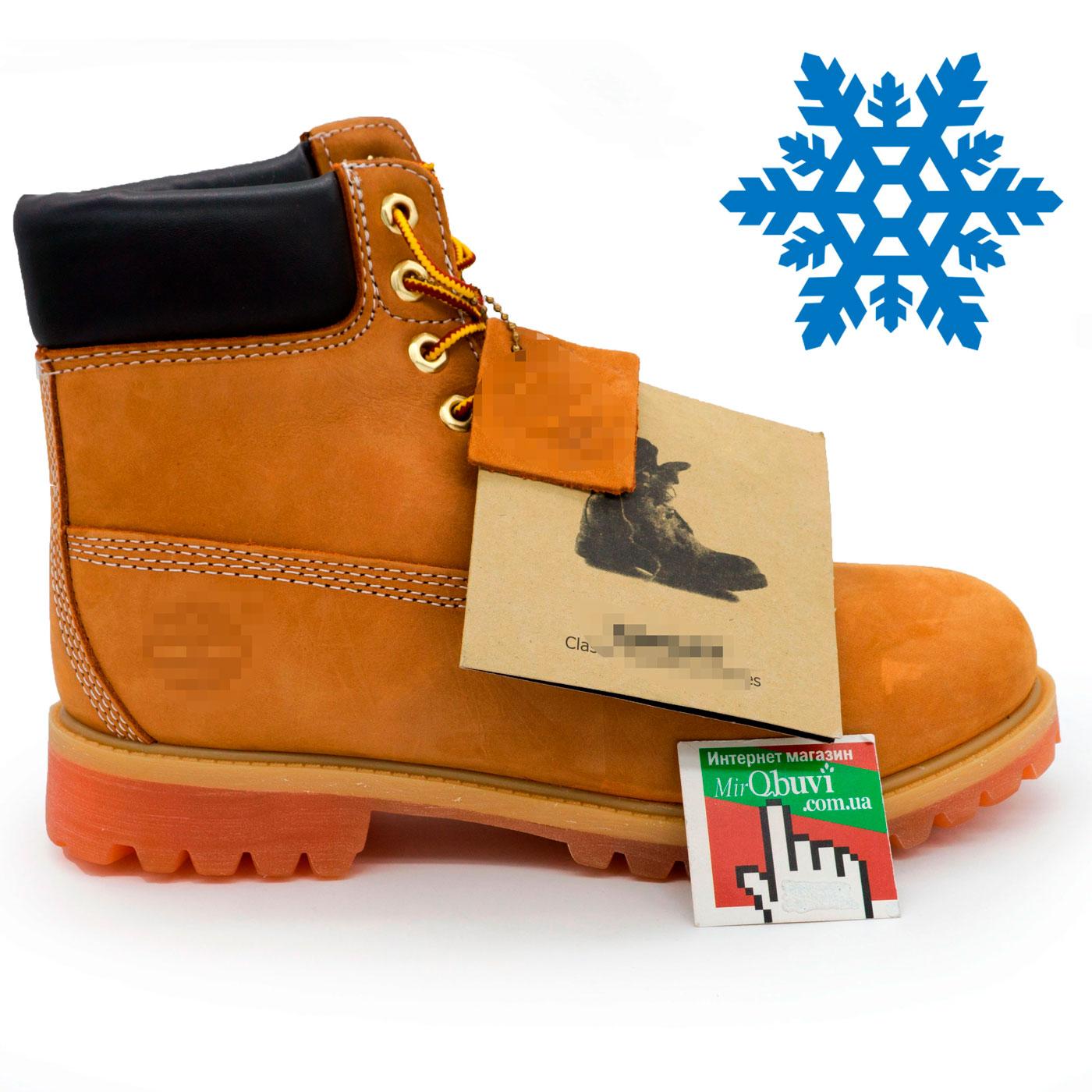 Купить ботинки Тимберленд (Timberland) в Киеве - интернет магазин ... dd8b2d117f387