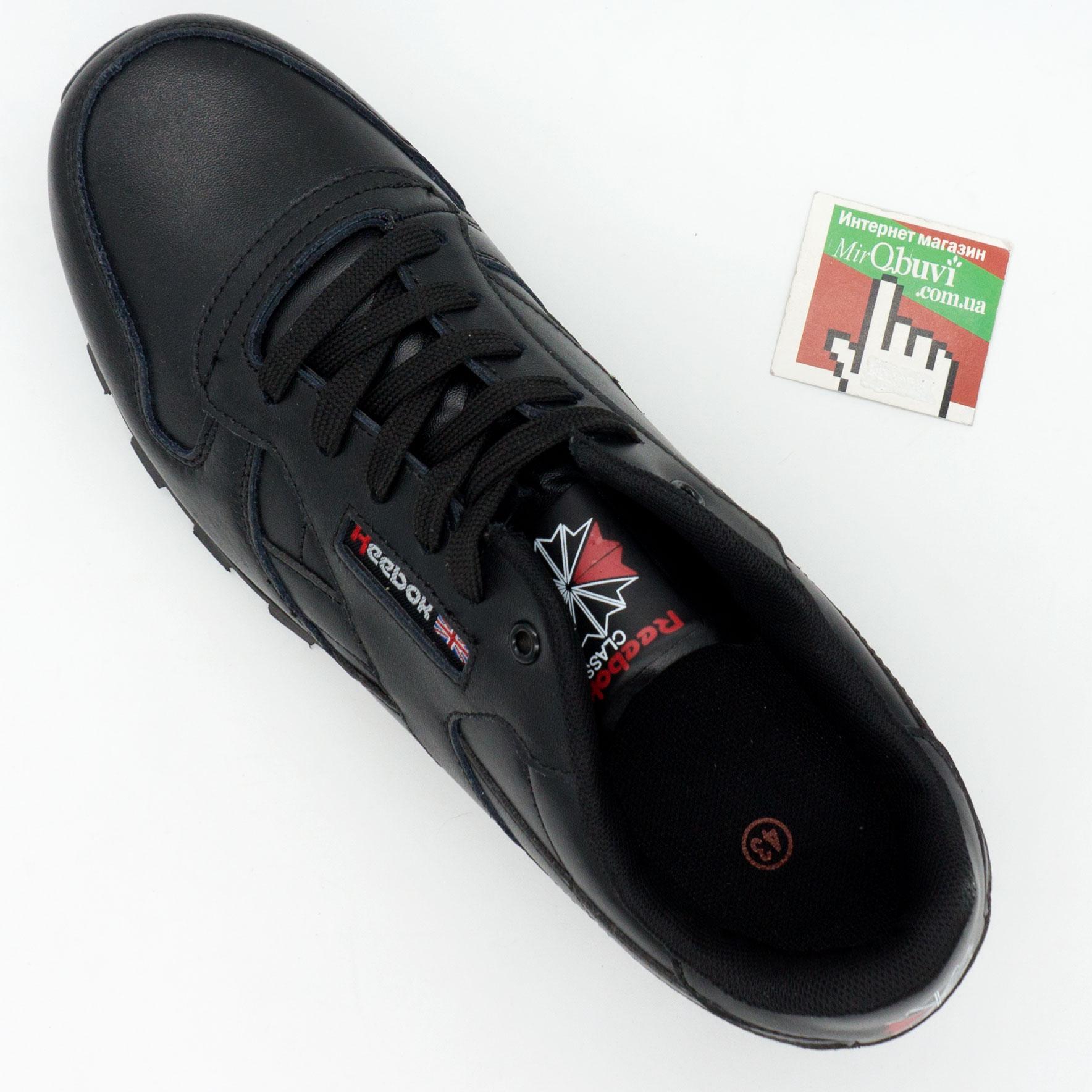 фото bottom Женские кроссовки Reebok classic leather black (Рибок класик черные, кожа) bottom