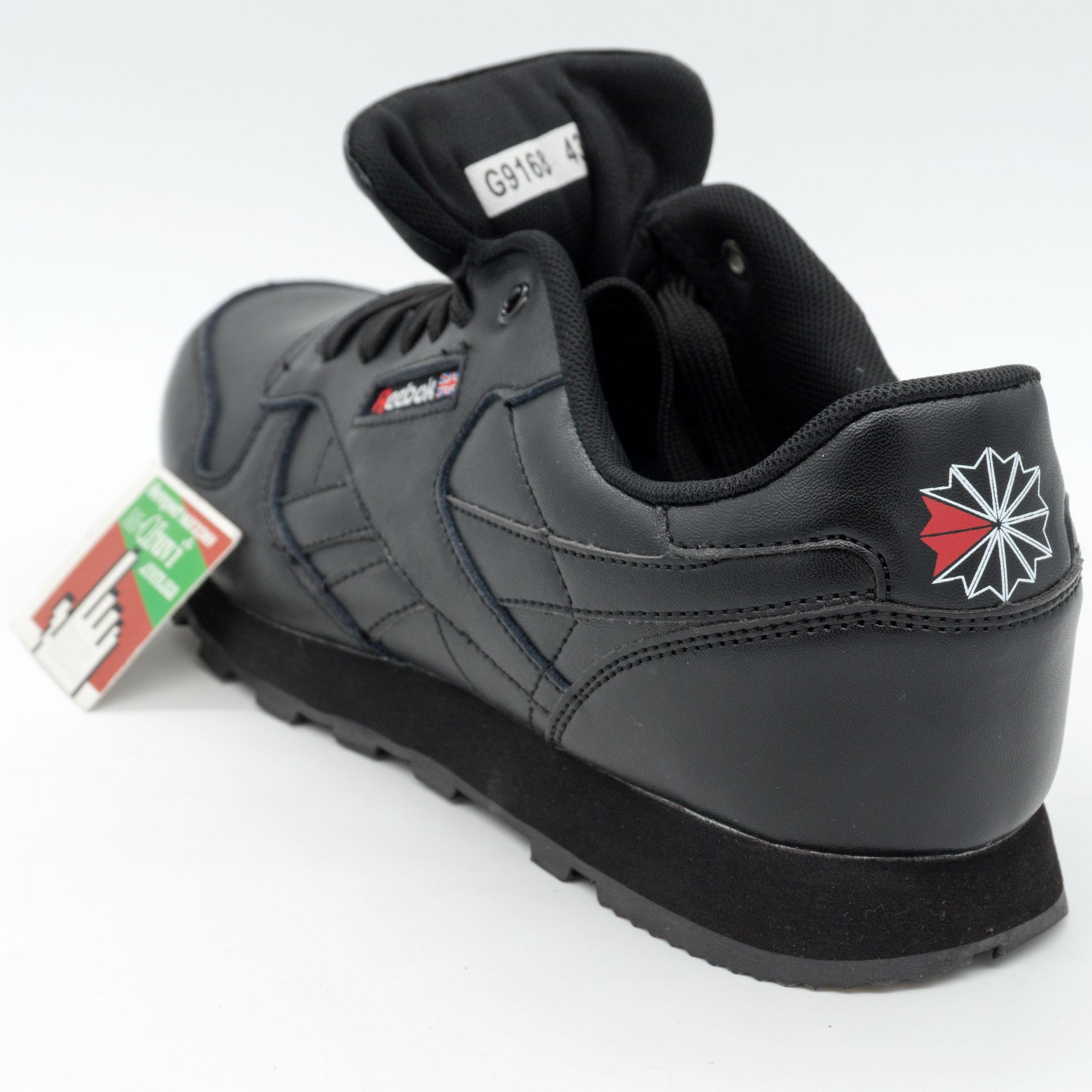 фото front Женские кроссовки Reebok classic leather black (Рибок класик черные, кожа) front