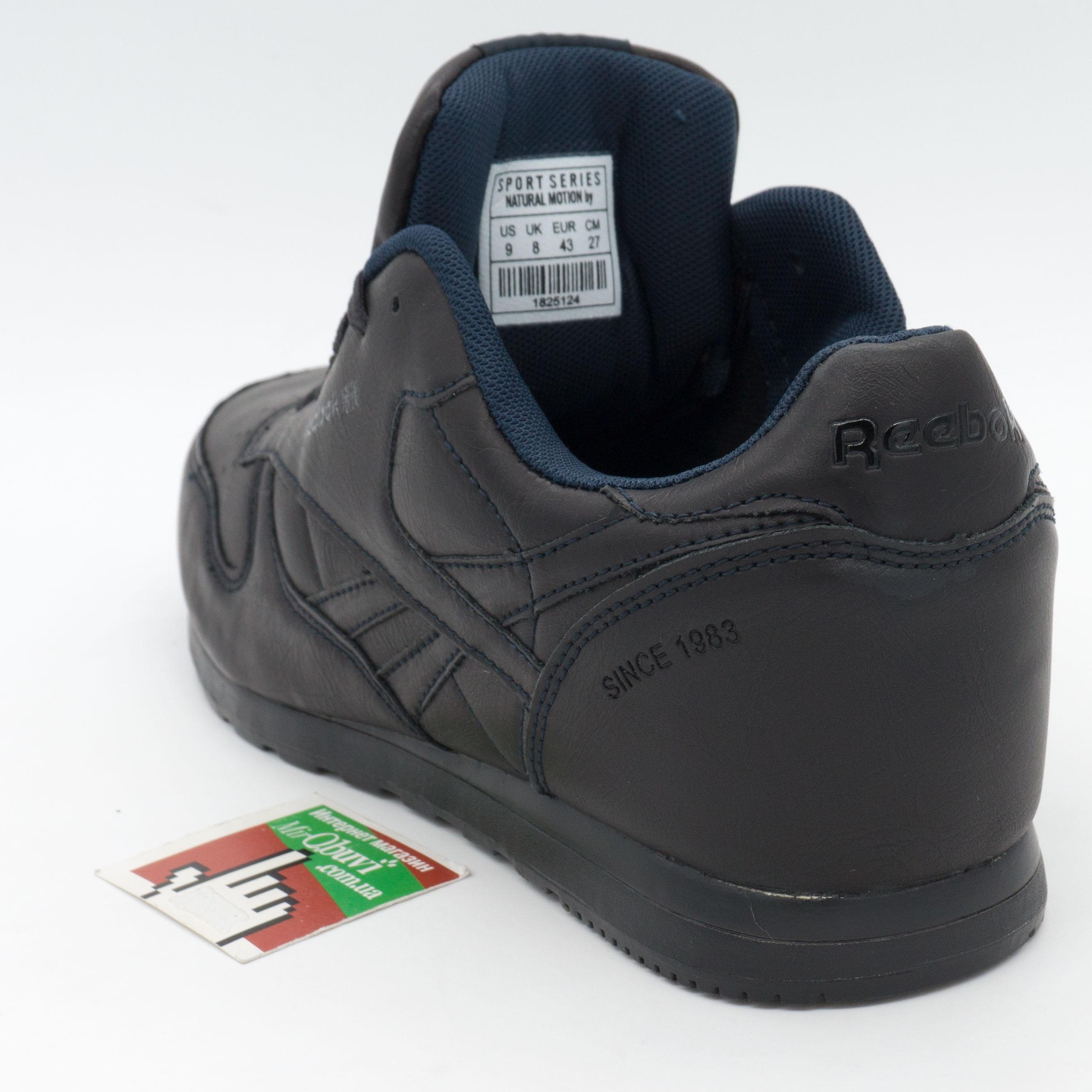 фото back Мужские кожаные кроссовки Reebok classic dark blue (Рибок класик темно синие, кожа) back