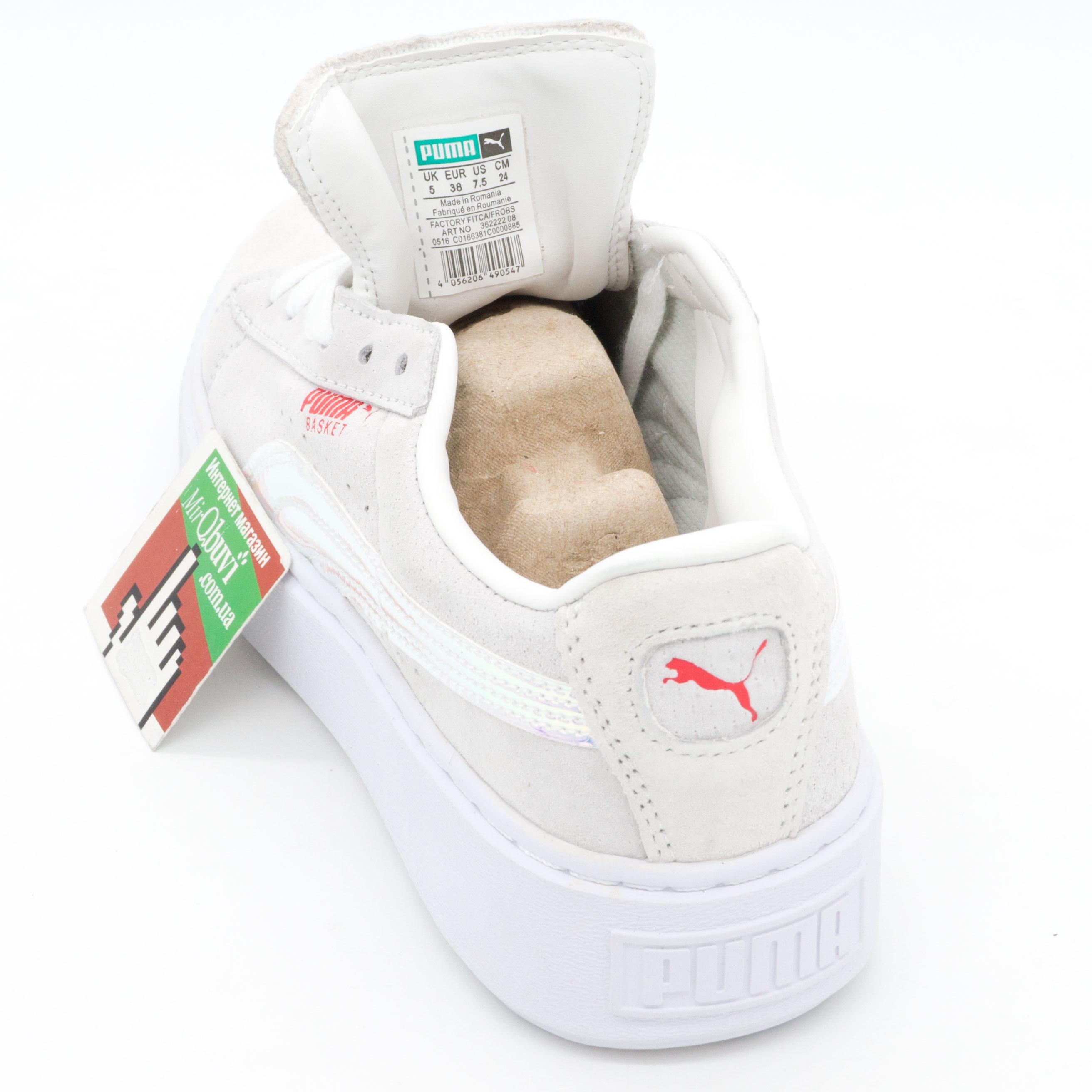 фото back Puma Suede Basket Classic белые с серебристым - Топ качество! back