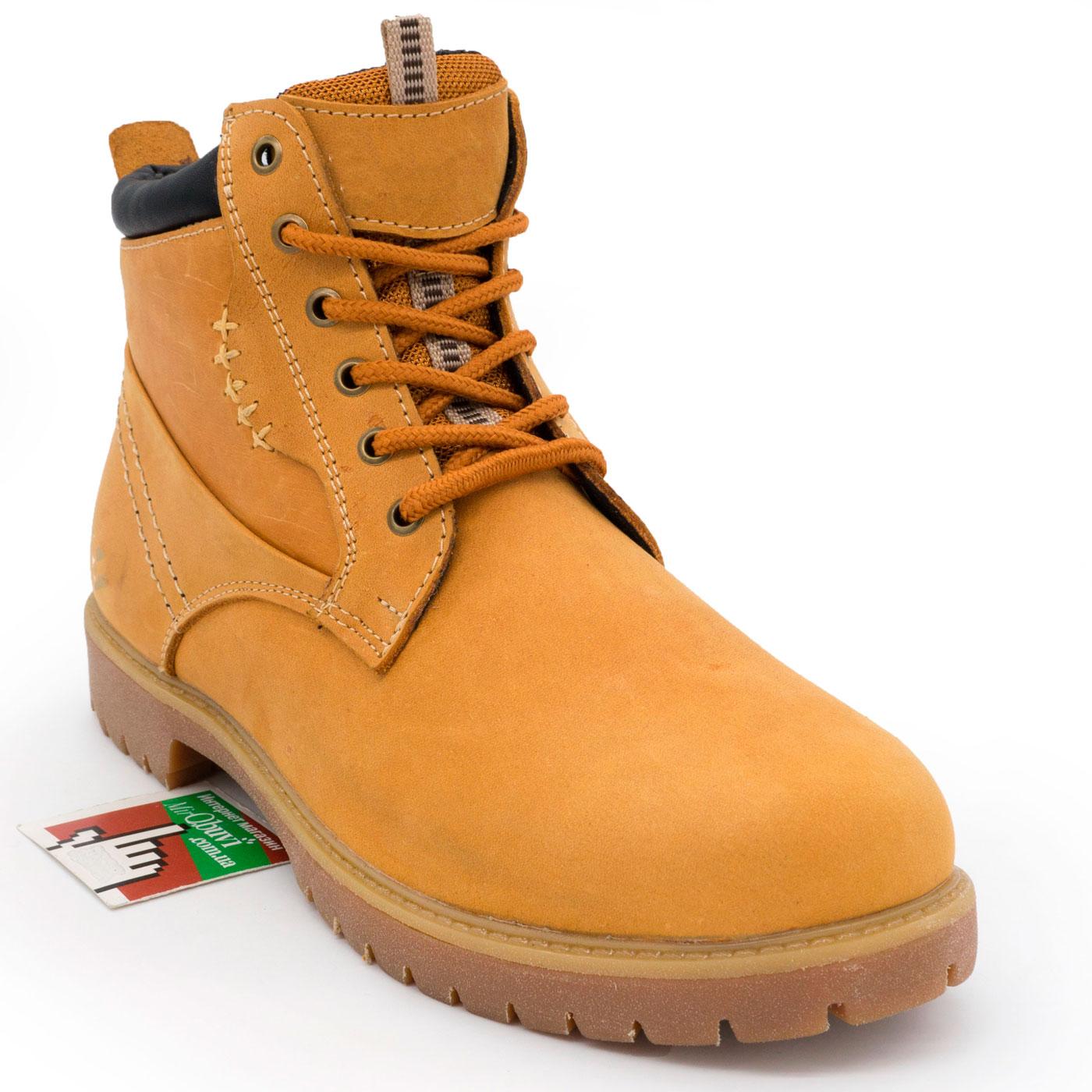 фото bottom Желтые кожаные женские ботинки Реплика Timberland 101 (Тимберленд)  bottom