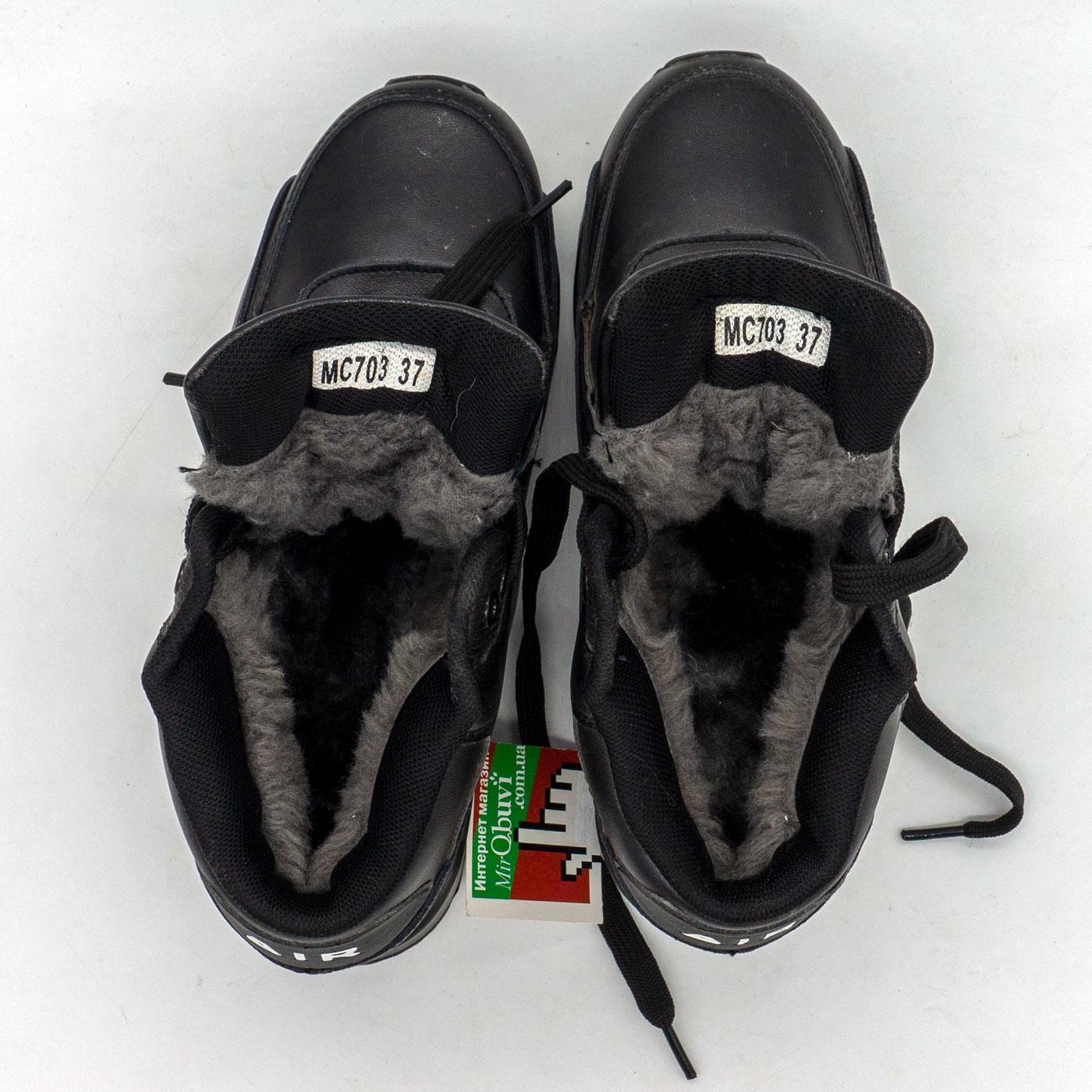 фото bottom Зимние кроссовки Nike Air Max 90 черные bottom