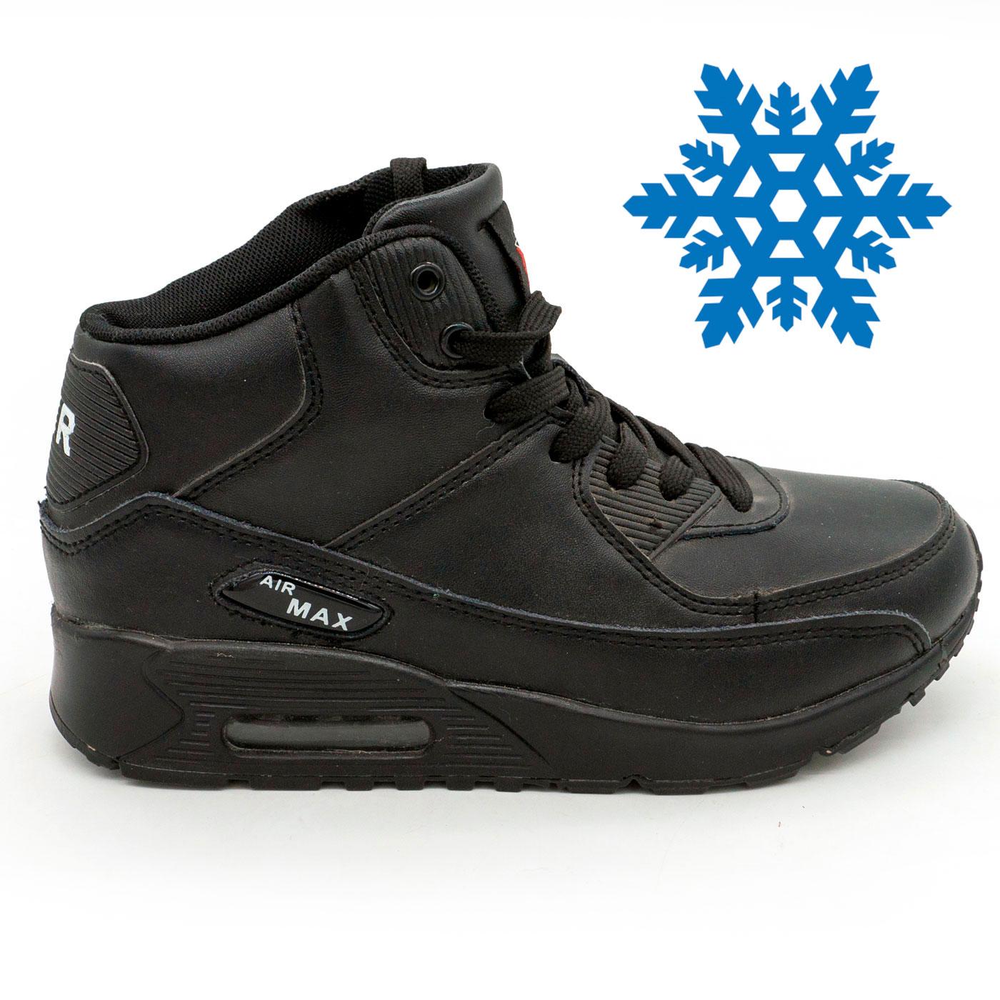 8ce79141 Зимние кроссовки Nike Air Max 90 черные, купить высокие белые Найк ...
