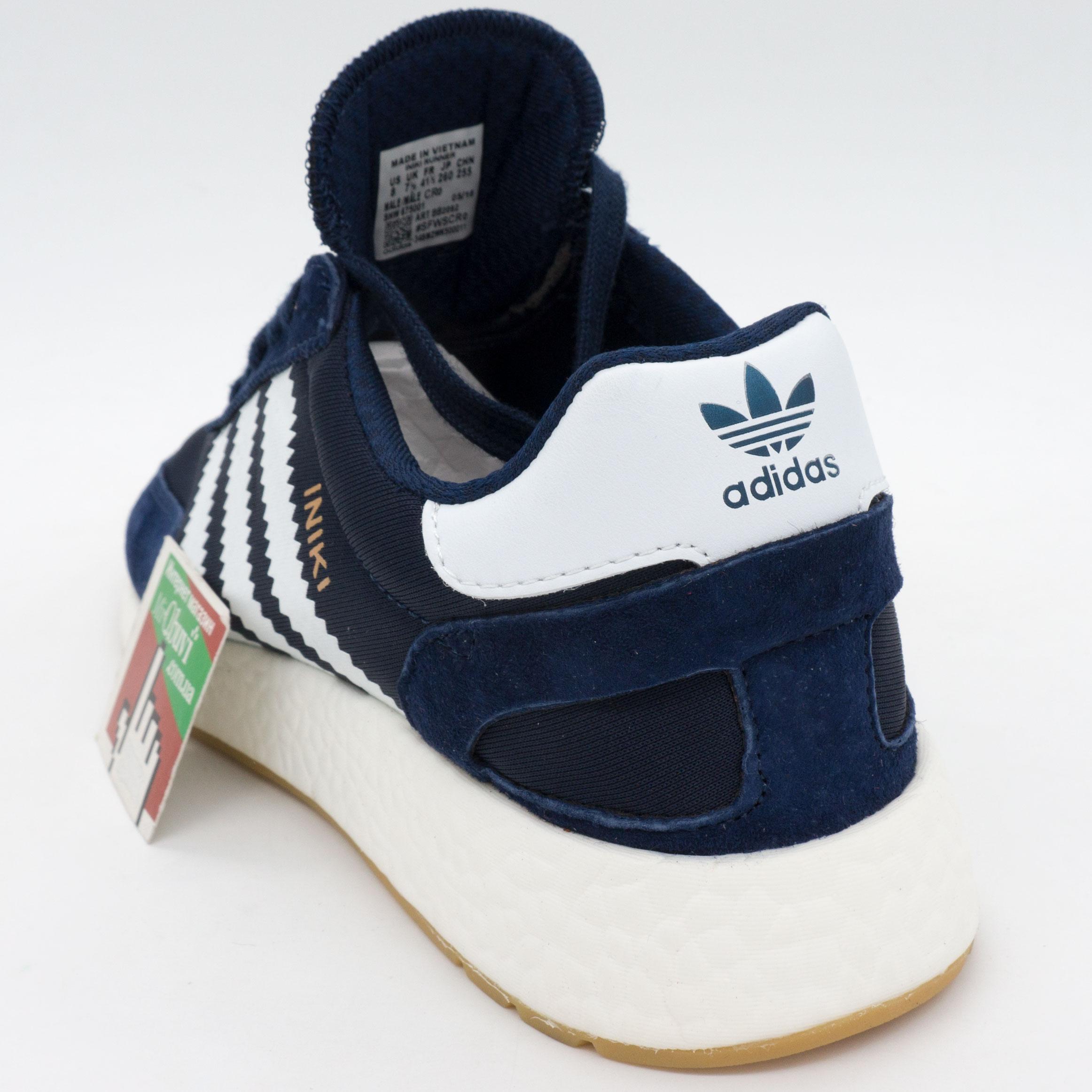 фото back Кроссовки для бега Adidas Iniki Runner синие №1 back