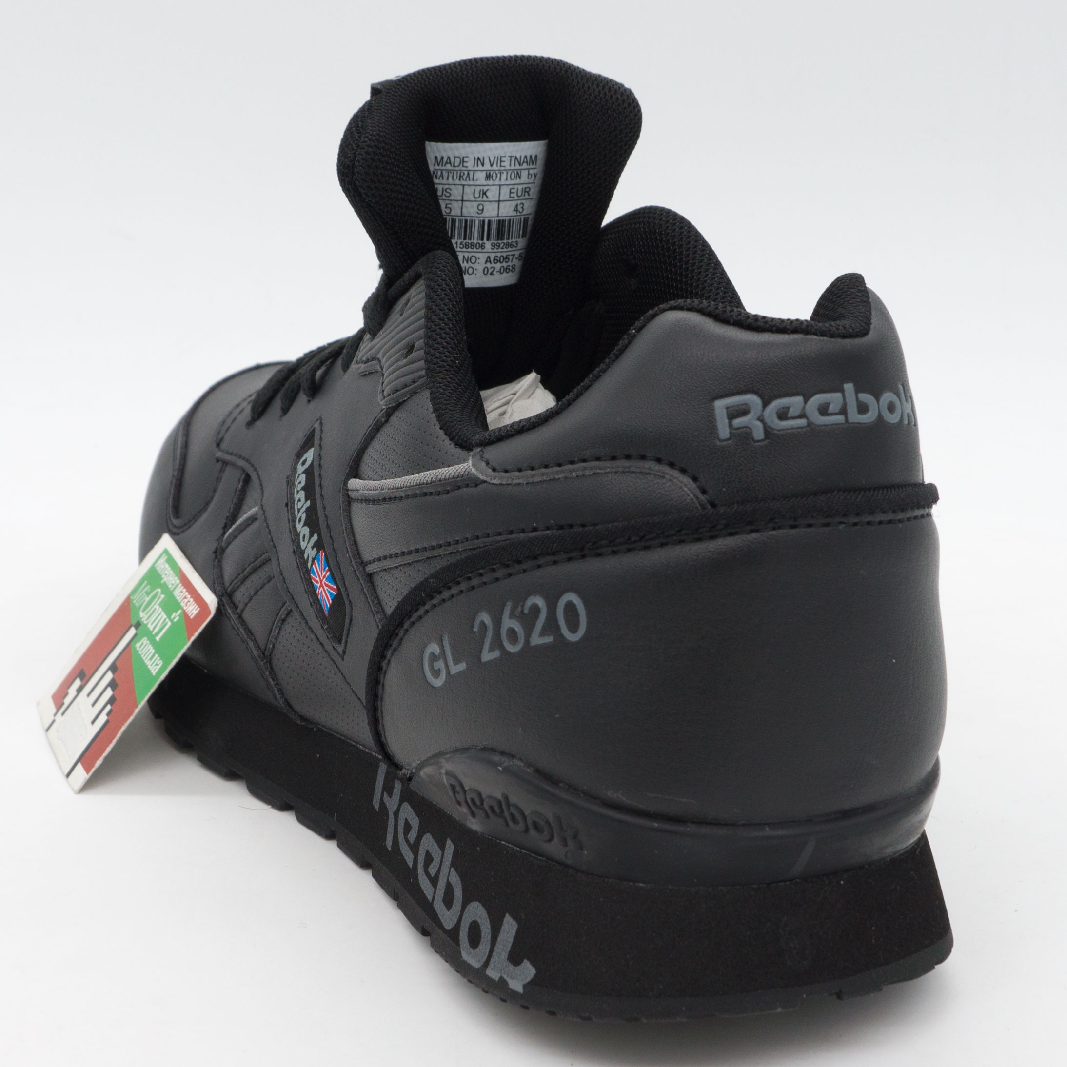 фото bottom Мужские кожаные кроссовки Reebok classic GL 2620 (Рибок класик черные) bottom