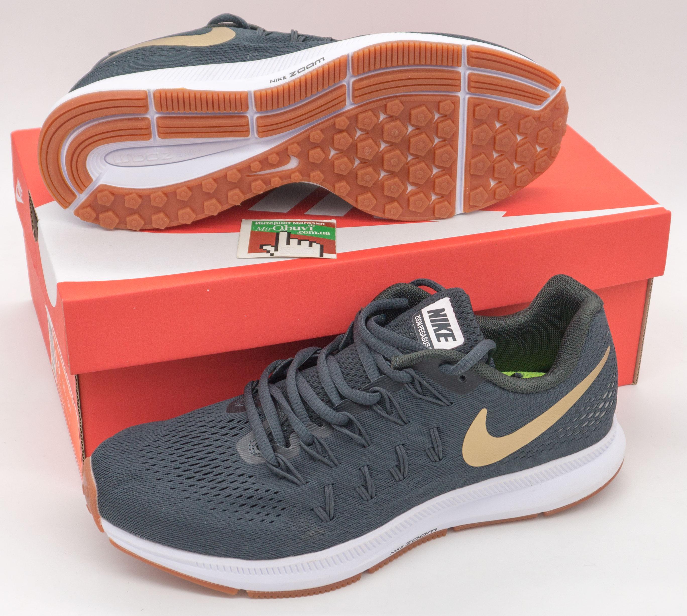 фото bottom Мужские кроссовки для бега Nike Zoom Pegasus 33 пепельный с коричневым. Топ качество! bottom