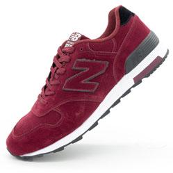 Мужские кроссовки New Balance 1400 бордовые