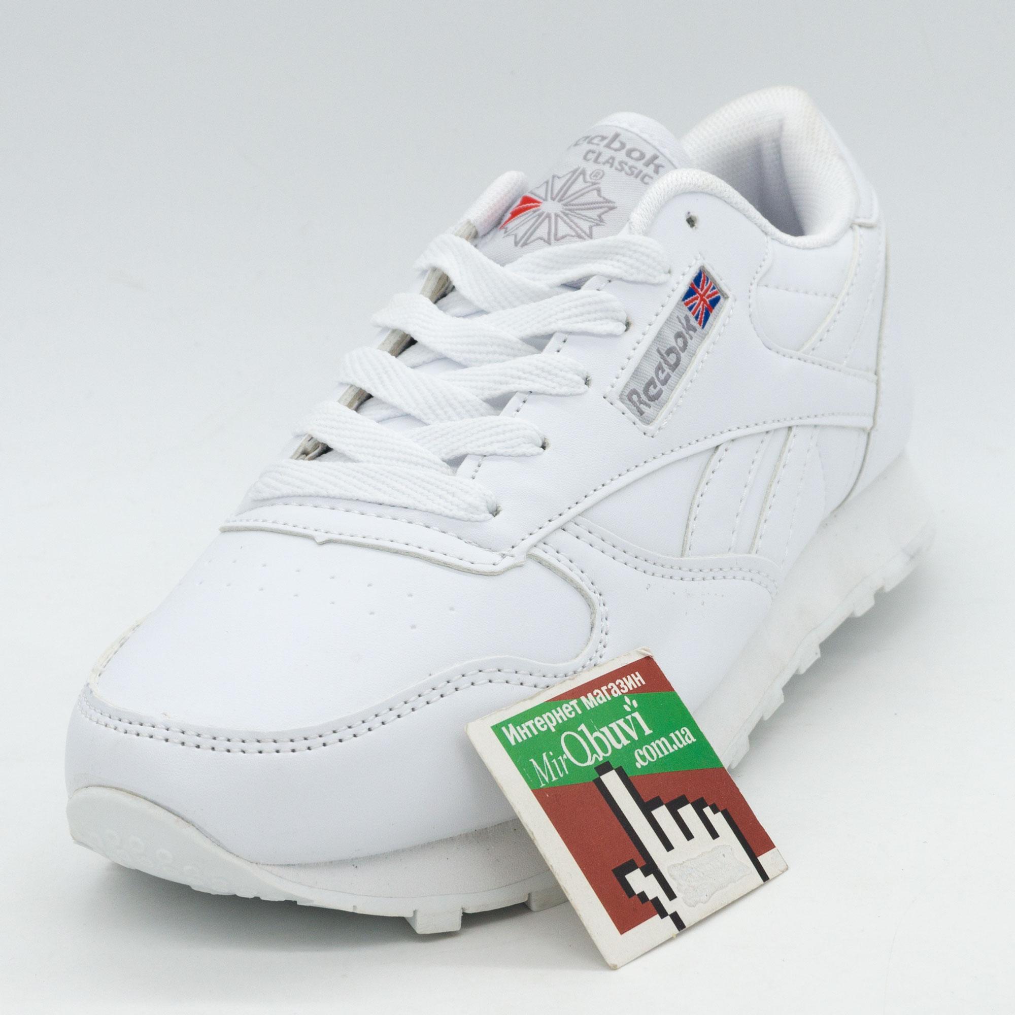 фото front Белые женские кроссовки Reebok classic front