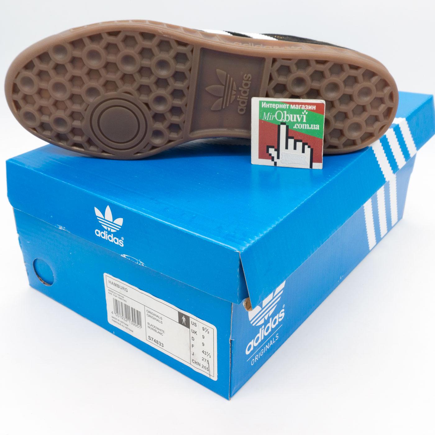 фото bottom Кроссовки Adidas Hamburg черные с коричневой подошвой Vietnam bottom