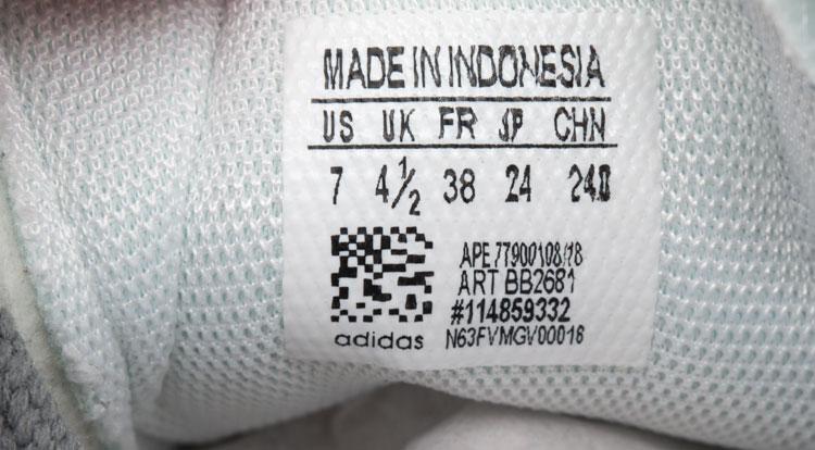 большое фото №6 Серые кроссовки Adidas Hamburg Indonesia