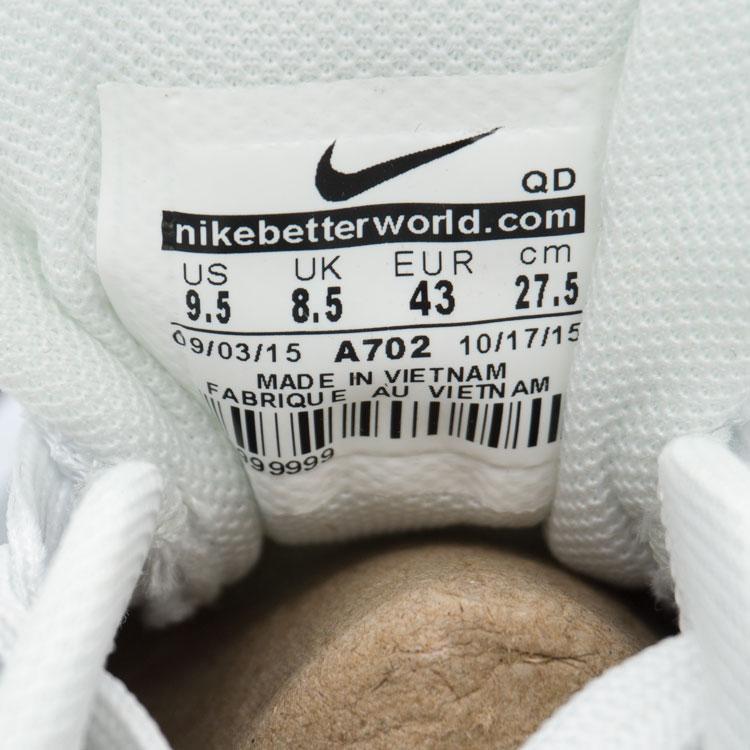 большое фото №6 Мужские кроссовки Nike air max Ultra Flyknit серые с красным