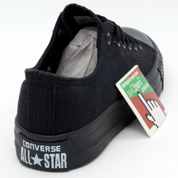 фото front Кеды Converse низкие полностью черные front