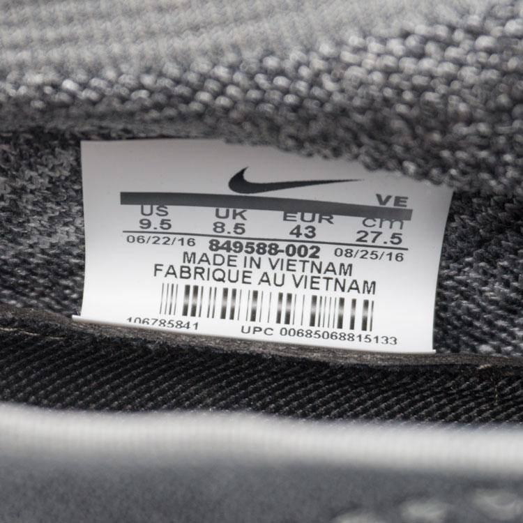 большое фото №6 Кроссовки для бега Nike Air VaporMax темно серые. Топ качество!
