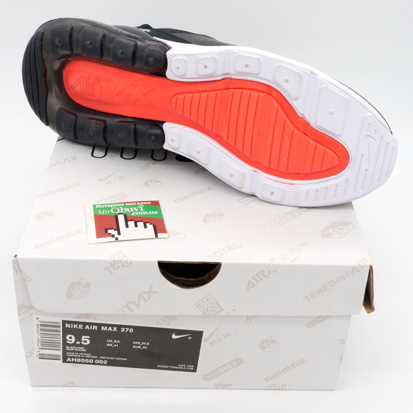 фото bottom Кроссовки Nike Air Max 270 Flyknit черно белые. Топ качество! bottom