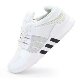 Кроссовки Adidas Equipment Support (EQT) белые с серым. Топ качество!