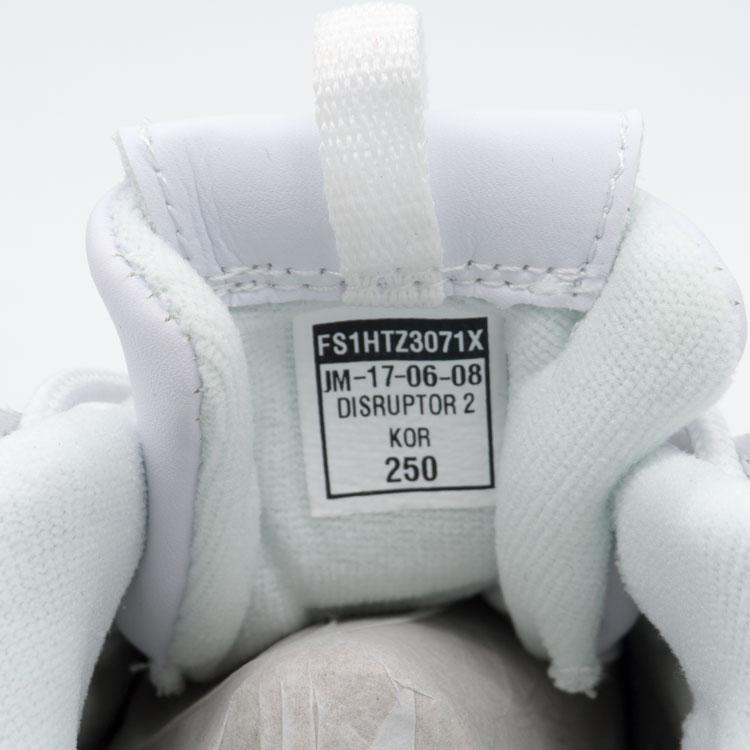 большое фото №6 Белые кроссовки FILA Disruptor 2. Топ качество!
