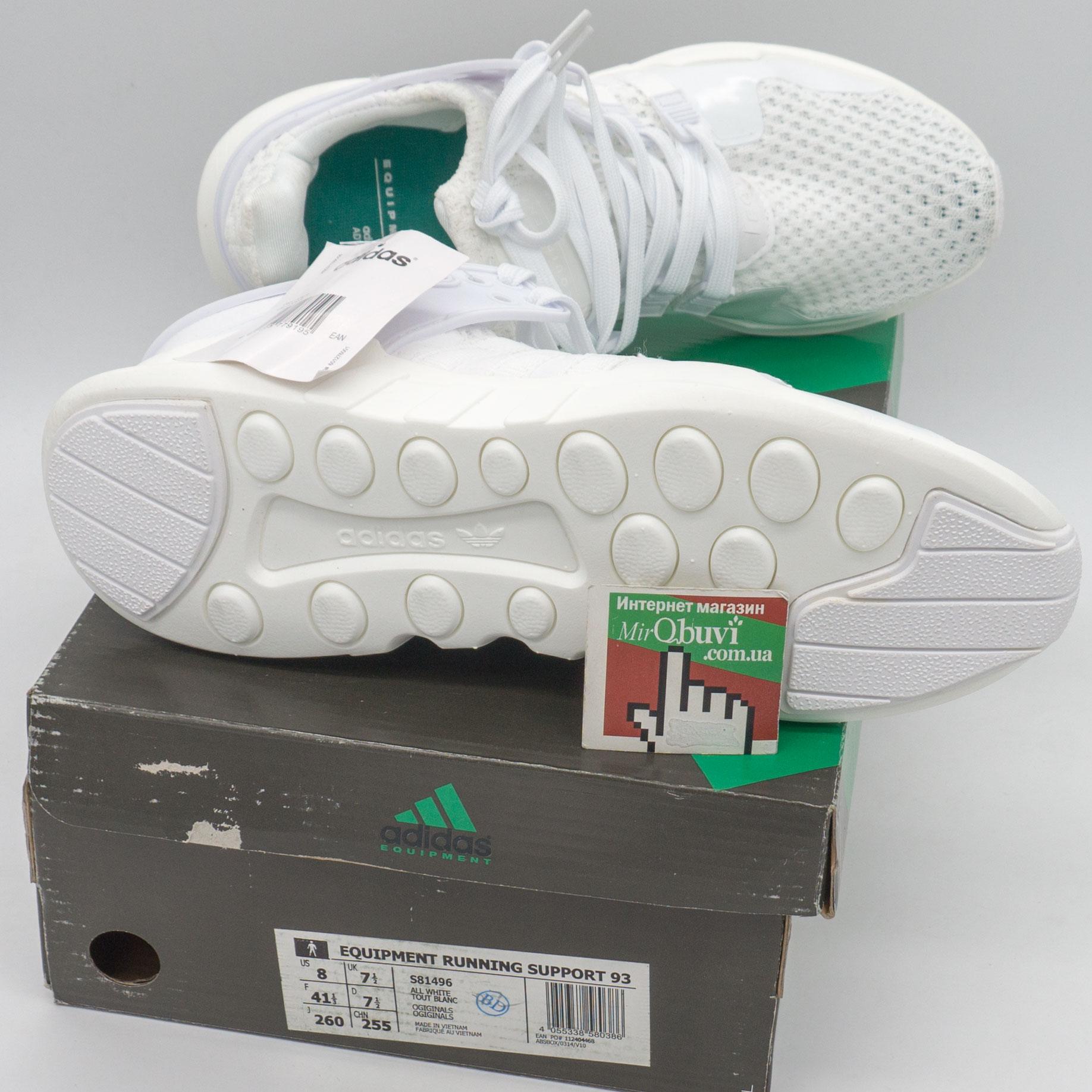 фото bottom Кроссовки Adidas Equipment support (EQT) полностью белые. Топ качество! bottom