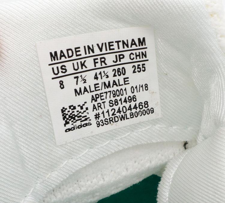 большое фото №6 Кроссовки Adidas Equipment support (EQT) полностью белые. Топ качество!