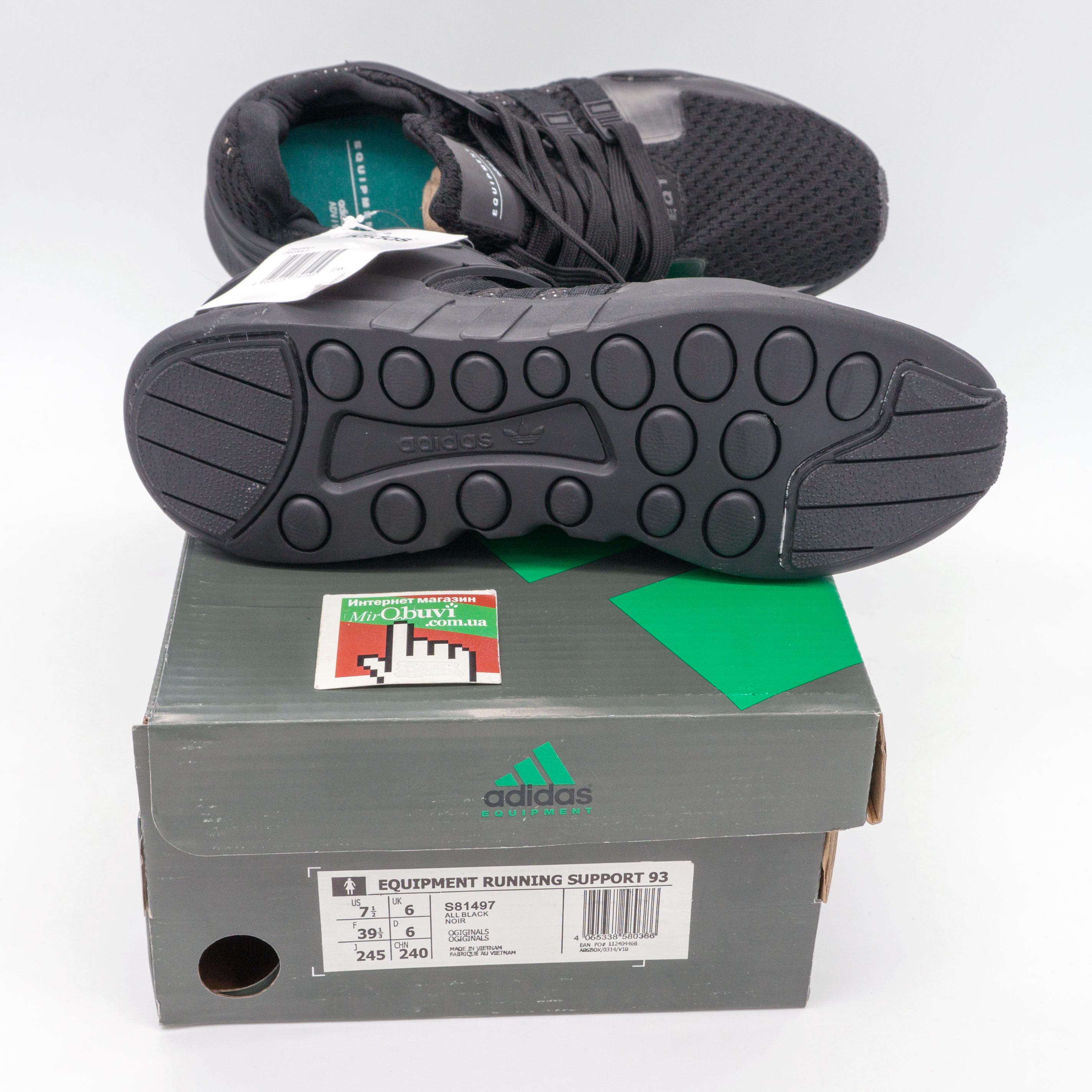 фото bottom Кроссовки Adidas Equipment support (EQT) полностью черные. Топ качество! bottom