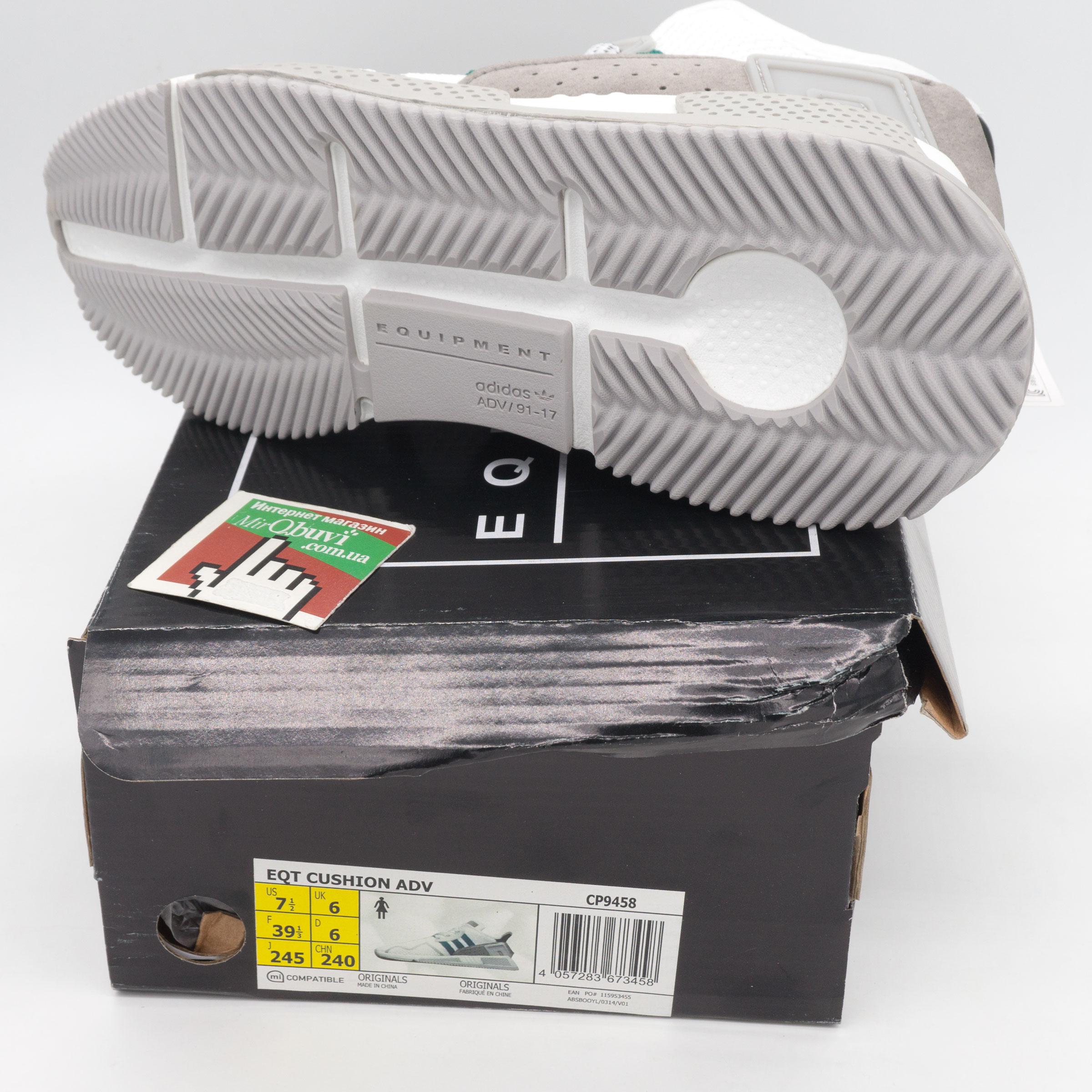 фото bottom Кроссовки Adidas EQT Cushion adv белые с зеленым. Топ качество! bottom