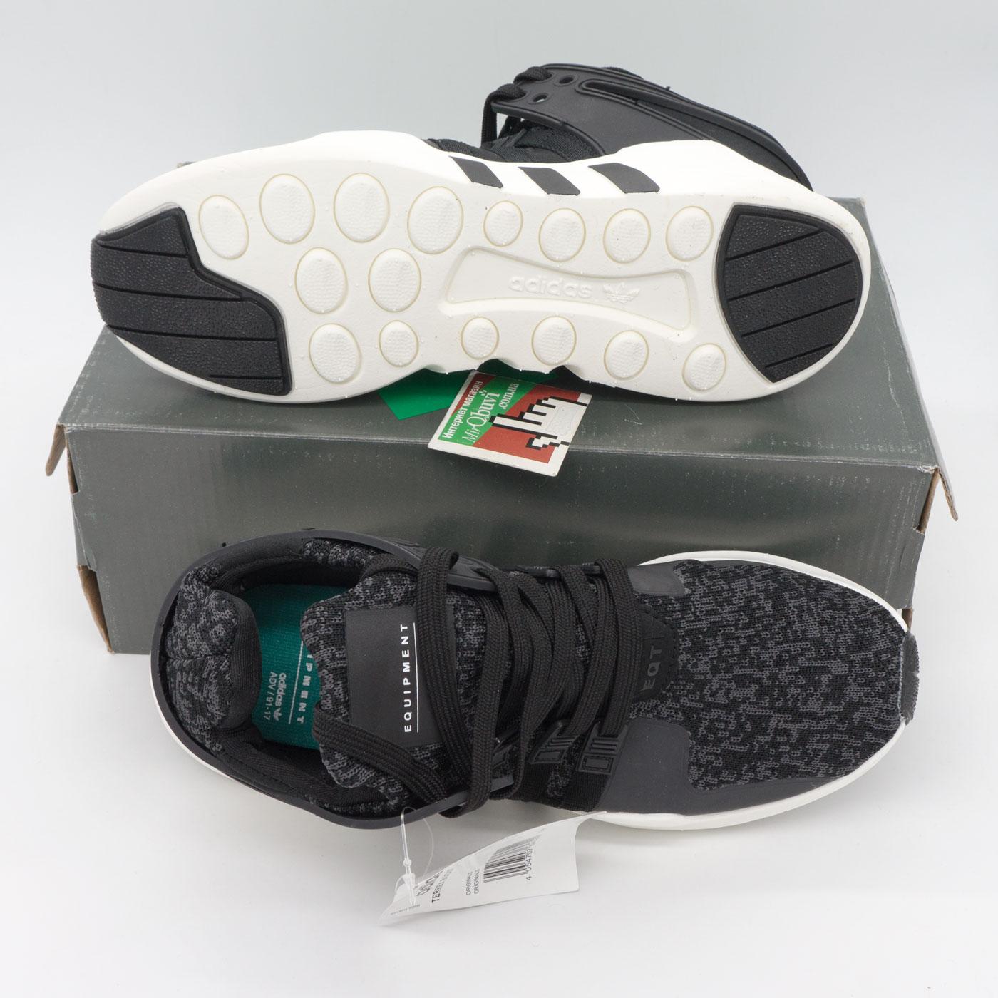 фото bottom Кроссовки Adidas Equipment Support (EQT) серо-белые. Топ качество! bottom